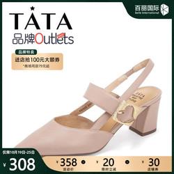 【清仓特卖】Tata他她春专柜同款尖头高跟后空女凉鞋FEN12AH9O