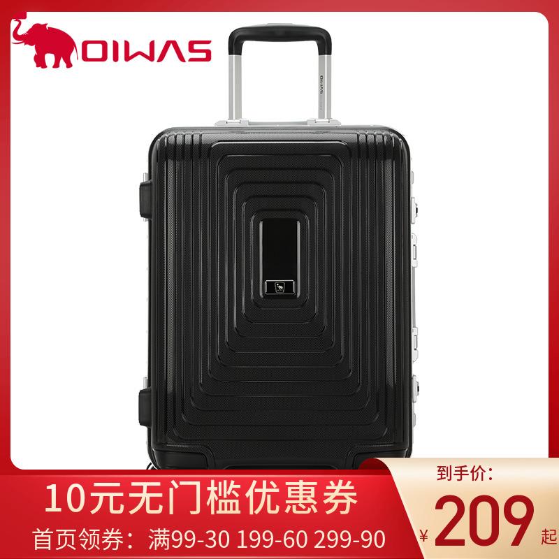 爱华仕拉杆箱男万向轮旅行箱女24寸行李箱20寸登机箱铝框密码箱图片