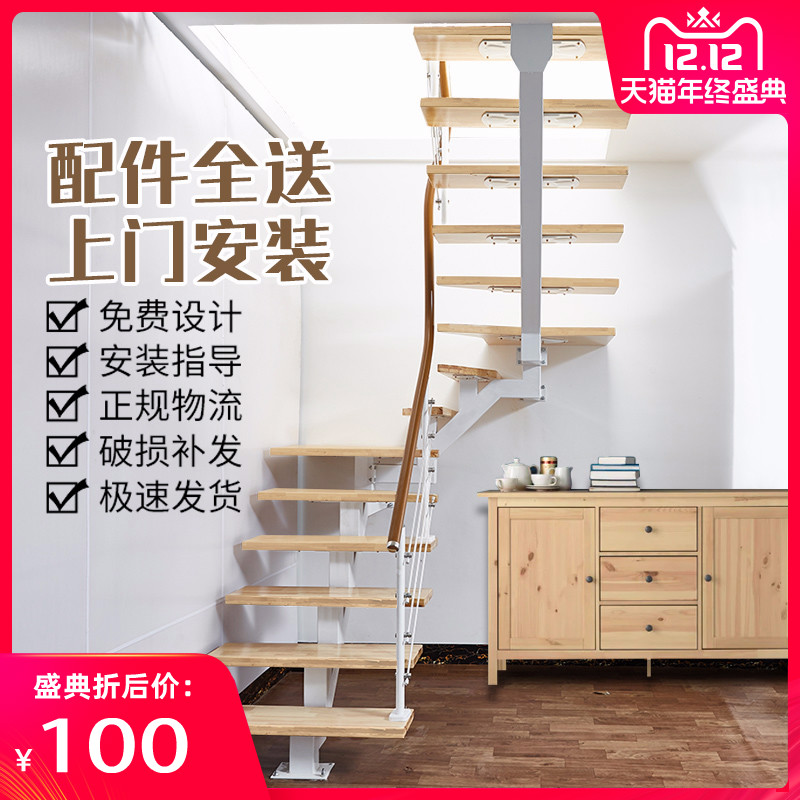 Customized indoor solid wood loft compound straight beam outdoor villa steel wood structure outdoor