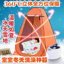 户外洗澡神器野外电动淋浴器车载农村便携旅行帐篷室外旅游自驾游