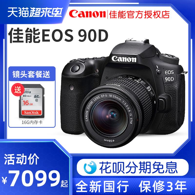 canon /佳能eos 90d单机身单反