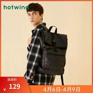 【清仓】热风男士搭扣双肩包B52M9703