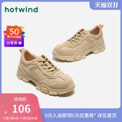 【清仓】热风系带女士休闲鞋H20W9701