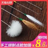 音針馬尾挖耳勺掏耳朵毛毛挖耳神器 專業打耳朵鵝毛棒采耳工具套裝