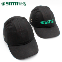 Shida Light Industry anti-impact helmet casual cap contains hard shell sports cap cap Labor protection