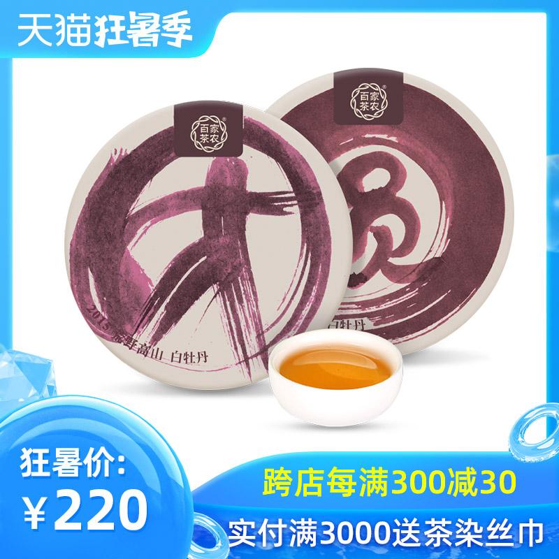 Чай Пай Му Тан Артикул 600209741347