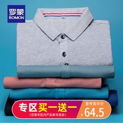 罗蒙短袖T恤男2020夏季薄款商务修身百搭polo衫中青年时尚休闲t恤