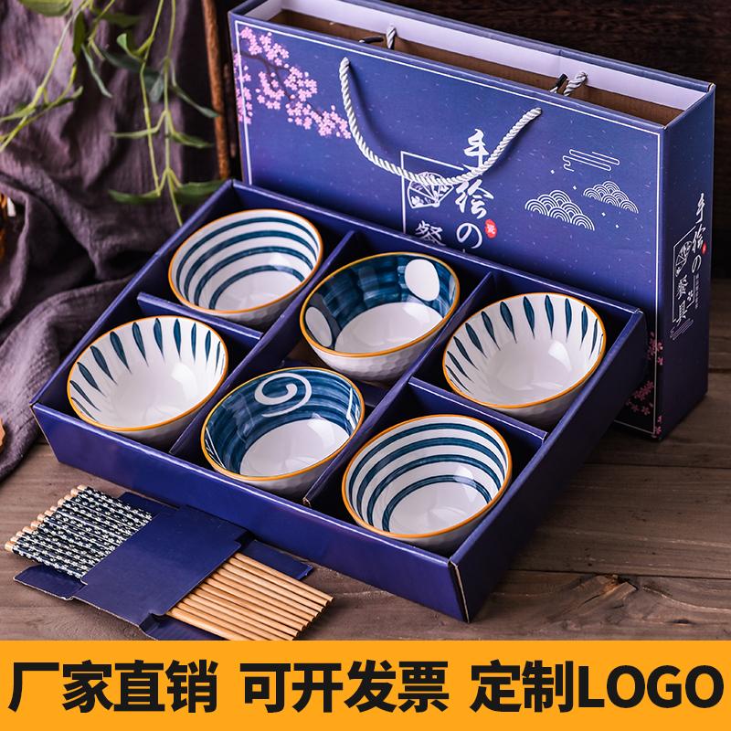 手绘日式青花碗筷陶瓷餐具礼品碗套装批礼盒家用碗盘碟单个吃饭碗