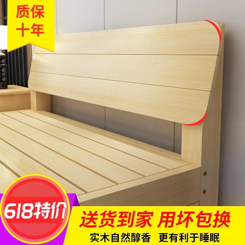 经济型实木床1.8成人出租房简易双人床1.5米1.2床现代简约单人床,可领取元淘宝优惠券