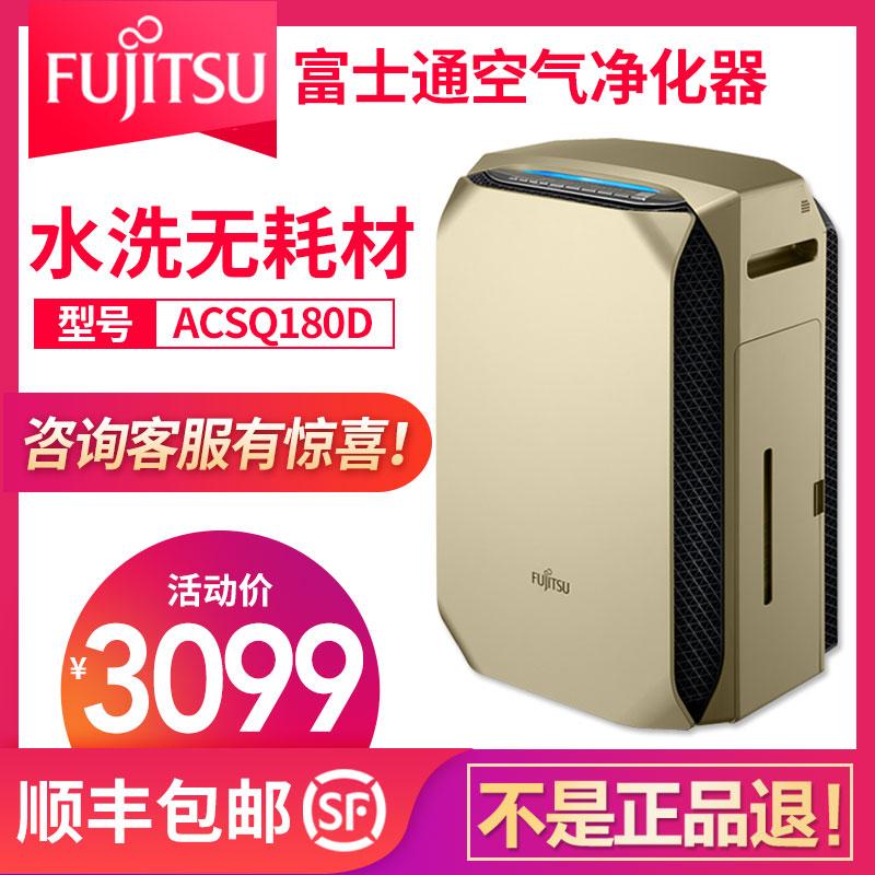 [大金电器城空气净化,氧吧]富士通无耗材加湿空气净化器ACSQ1月销量0件仅售3099元