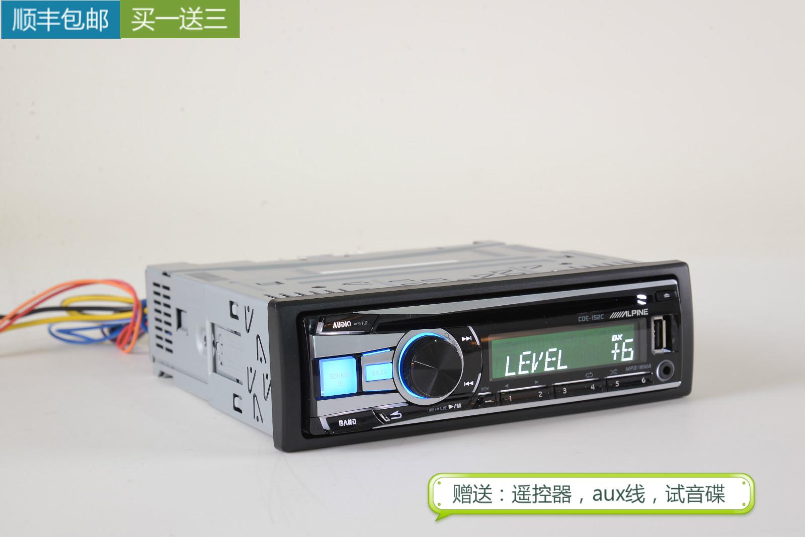 阿��派汽�cd�C152C全新正品��d播放器音��C�^汽�音�CD主�C