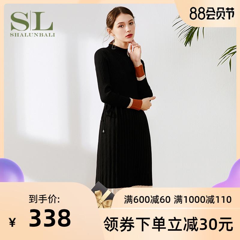 2020春秋装新款长袖显瘦羊毛针织连衣裙女简约气质时尚百褶中长裙