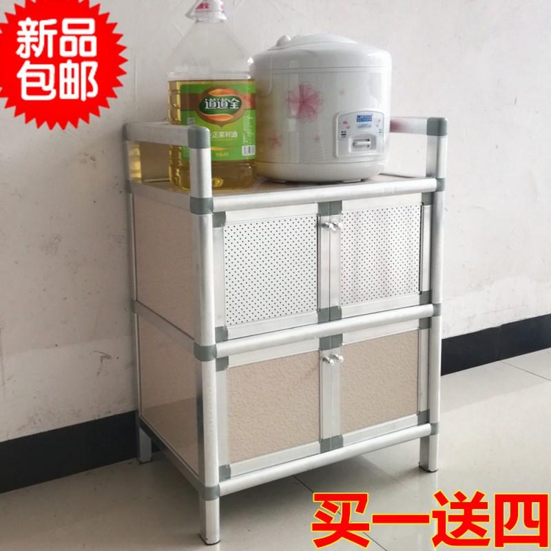 菜柜子包邮 厨房 多功能橱柜简易组装 经济型 厨房放剩菜的柜家用
