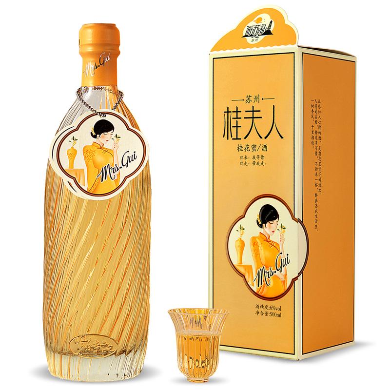 桂花蜜酒女士礼物低度甜酒6%vol500ml插花瓶礼盒苏式生活健康果酒