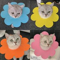 貓咪伊麗莎白圈寵物軟伊麗莎白圈幼貓太陽花防舔圈可愛頭套貓脖