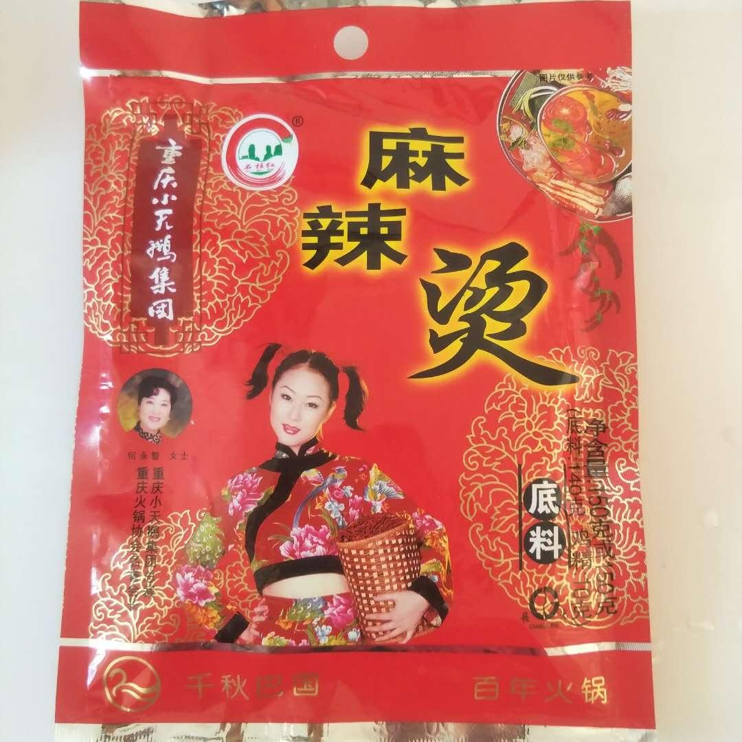 四川特产重庆小天鹅石柱红麻辣烫调料火锅底料5袋x150克24包邮