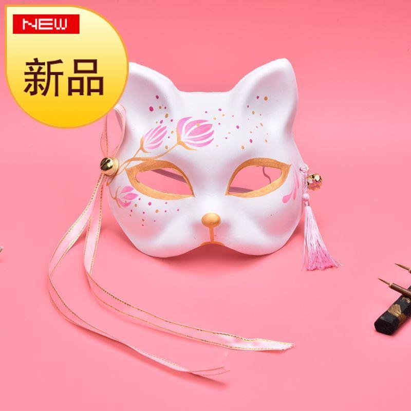 2021美女女生实用潮流创意气质款面具古风中国风舞会耐用女日式方