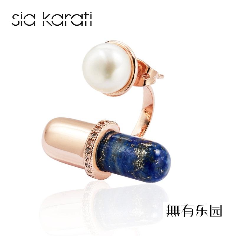 Sia Karati/Love Drug爱情灵药系列简约女款耳钉单只【無有乐园】