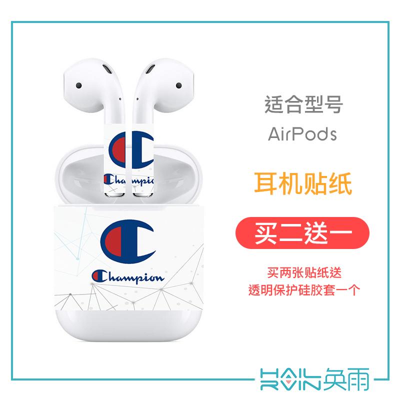 苹果AirPods1/2代耳机贴纸奂雨无线蓝牙耳机保护贴膜潮牌champion