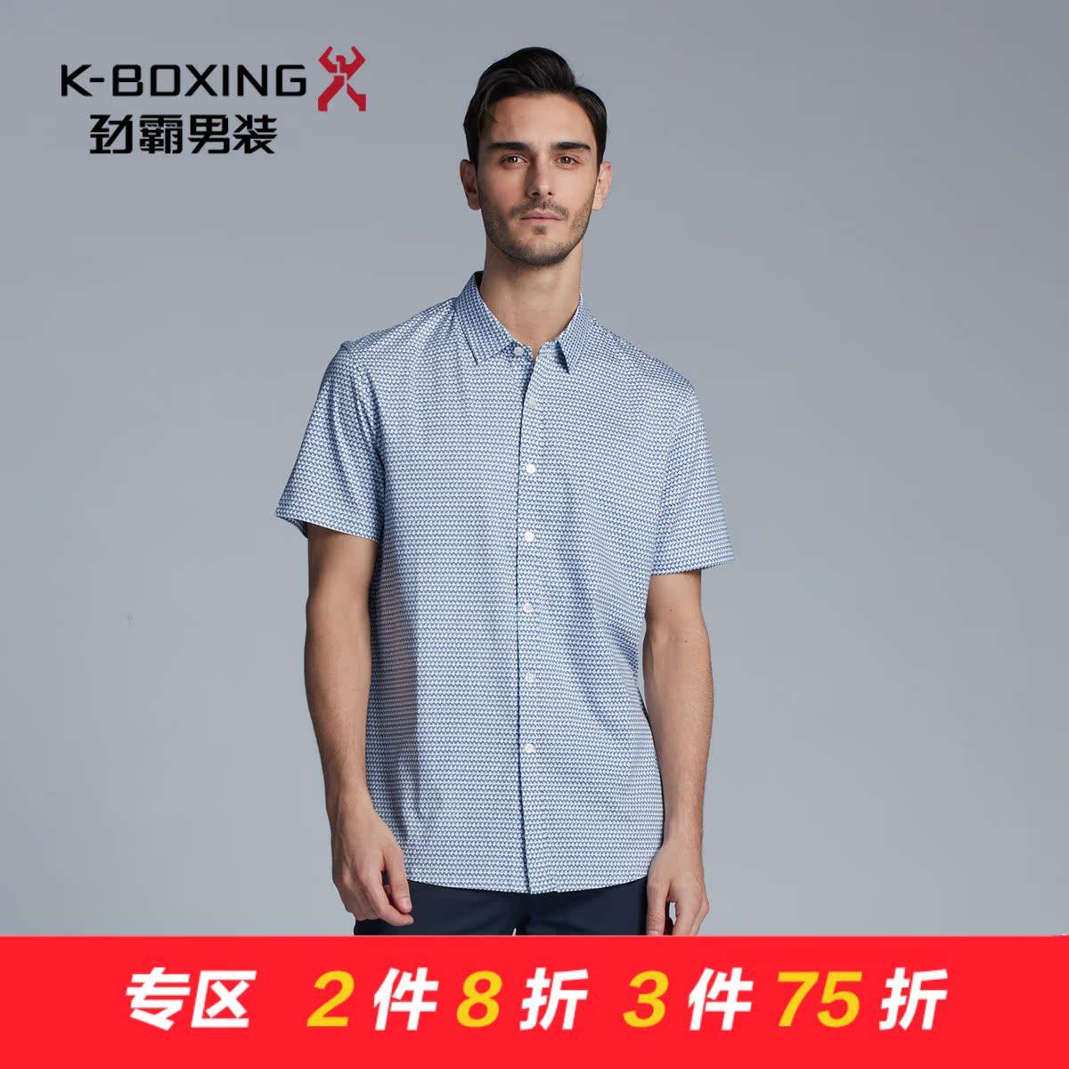 劲霸短袖衬衫夏季新款叶子印花 棉感舒适短袖衬衫男|BADY2311