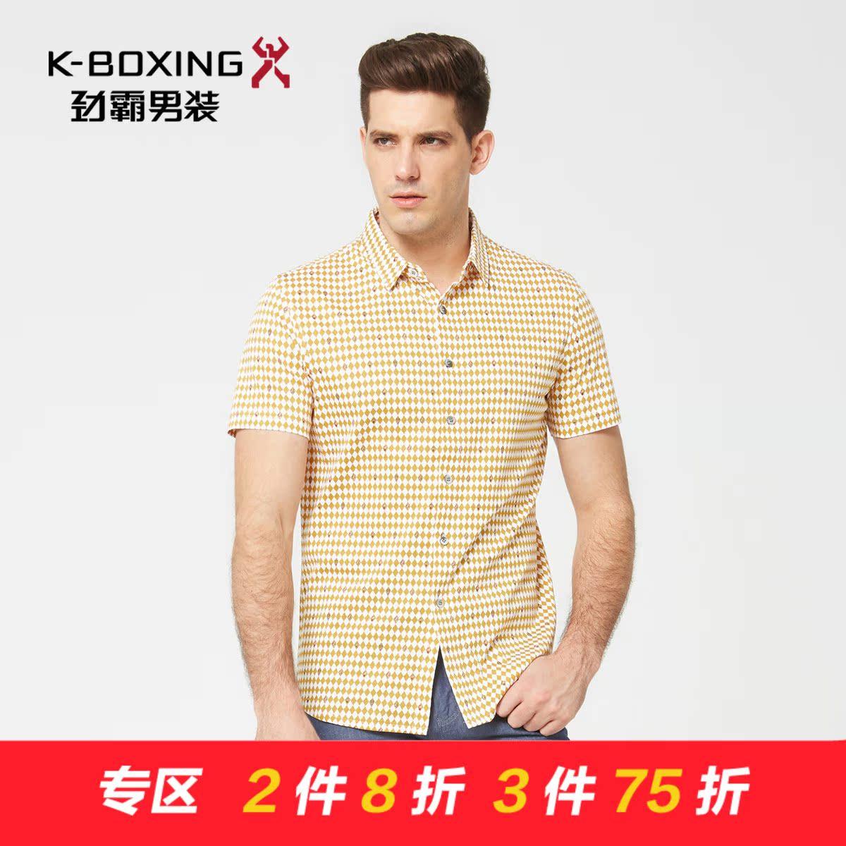 劲霸男装夏季新款格子印花短袖衬衫男士短袖丝光棉衬衫FDBJ2359
