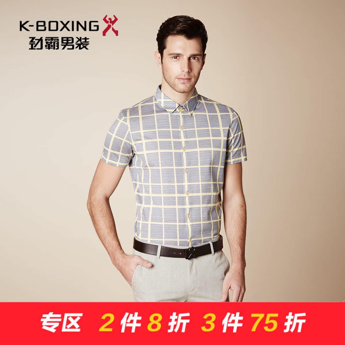 劲霸男装短袖衬衫丝光棉休闲衬衫合身版男士男衬衫|BDBJ2540