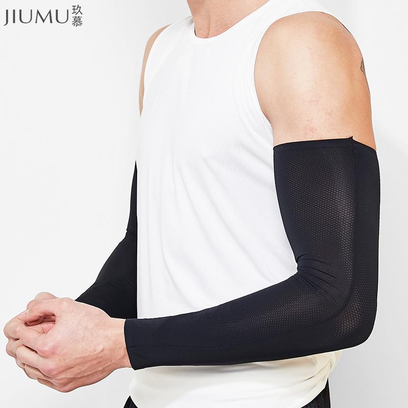 满39元可用10元优惠券玖慕冰袖男防紫外线冰丝袖子套臂套