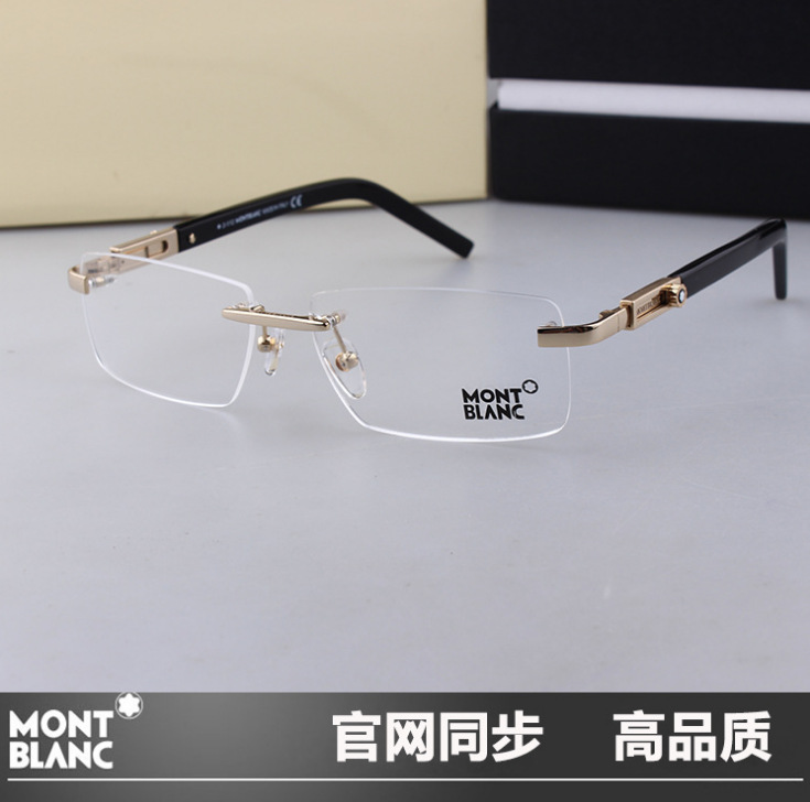 German frameless myopia spectacle frame male mb398 hardline business optical spectacle frame