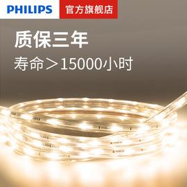 飞利浦灯带led 灯条客厅家用超亮三色线灯220v白光长条变色光带条图片
