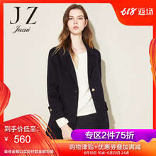 Winter Clearance of Turn-over Collar Coat, Flagship Shop, Ningzi Olay