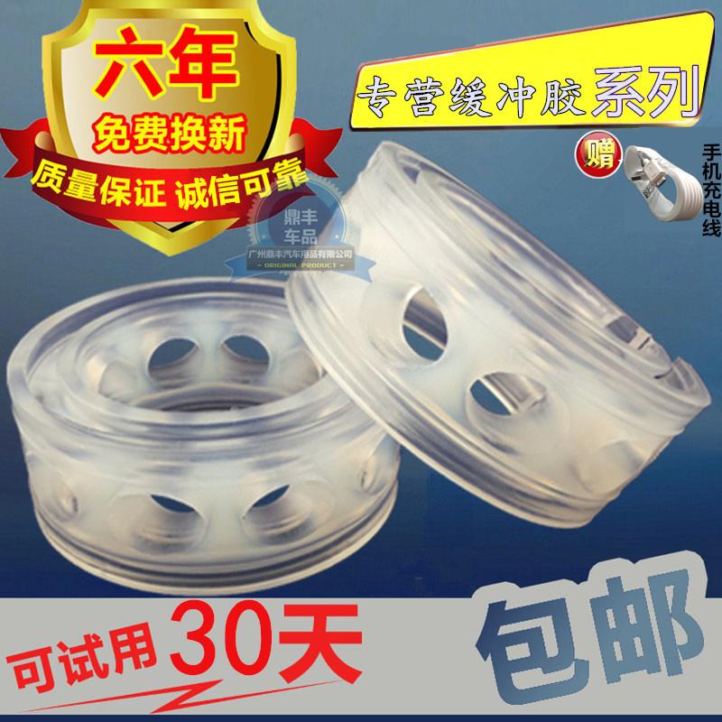弹簧减震胶缓冲胶 避震器减震胶缓冲器垫 弹簧缓冲胶减震器减震胶