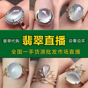 班长翡翠冰种玉戒指貔貅情侣对戒手镯飘花指环镶嵌一对18K男女款