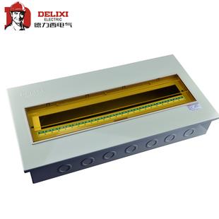 强电 德力西 式 24暗装 单排24回路 照明箱配电箱布线箱 PZ30