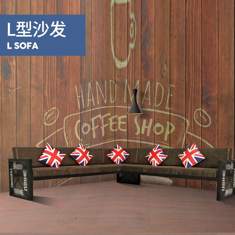 Американский железный L-образный угловой диван KTV пакет Стол для сидения с креслом и креслом