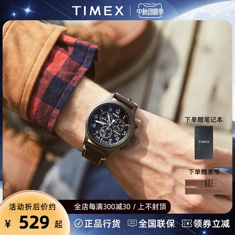 官方授权TIMEX/天美时手表男潮流个性酷三眼防水运动大表盘石英