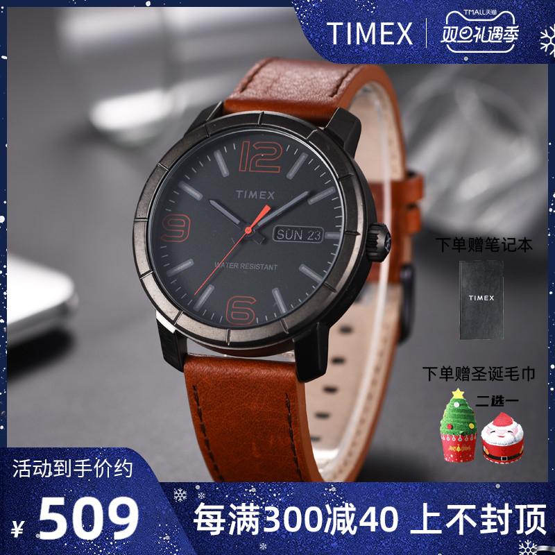 官方正品TIMEX天美时手表男经典复古简约潮流石英皮带表TW2R64000