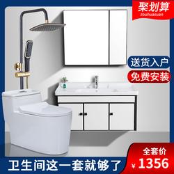 匠饰卫浴套装马桶花洒浴室柜组合现代卫生间家用洁具套餐三件全套