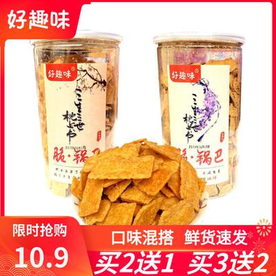 好趣味脆锅巴罐装241g三生三世网红脆锅巴麻辣烧烤小米锅巴零食