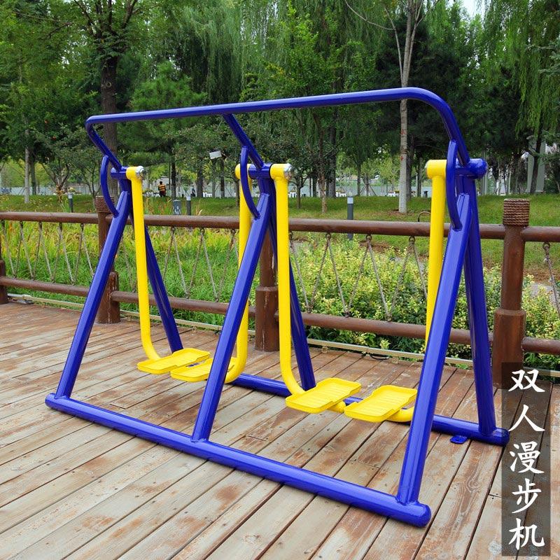 漫步机室外户外运动健身器材小区公园学校社区广场新农村路径