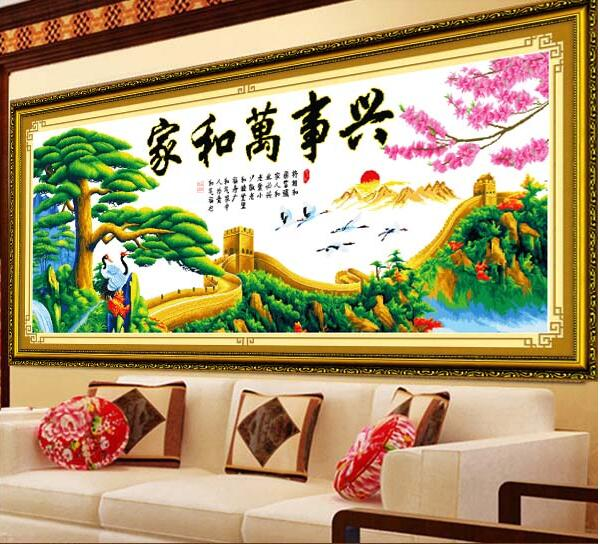 2020 Mona Lisa Cross Stitch home and Wanshixing line embroidery new living room simple welcome pine Great Wall simple embroidery