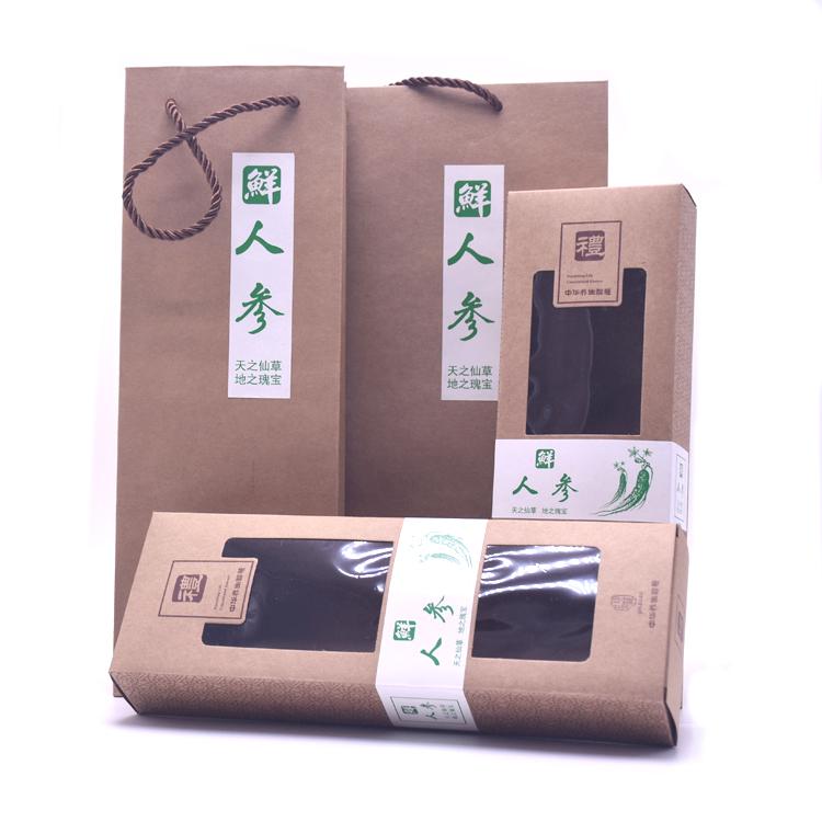 满1.70元可用1元优惠券鲜人参包装盒野山参通用盒长白山东北人参礼品盒手提袋现货定制订