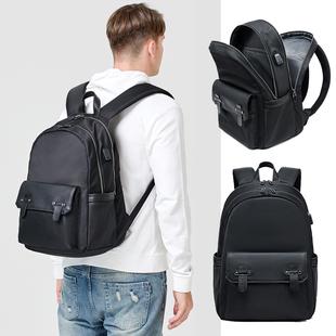 双肩包男时尚潮流商务电脑背包休闲韩版旅行包简约高中大学生书包