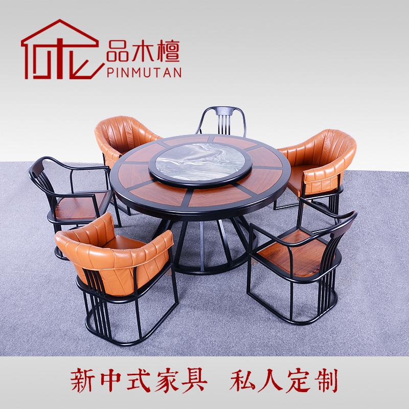 新中式东方荟江南别院同款圆餐桌椅苏梨上品刺猬紫檀餐厅红木家具