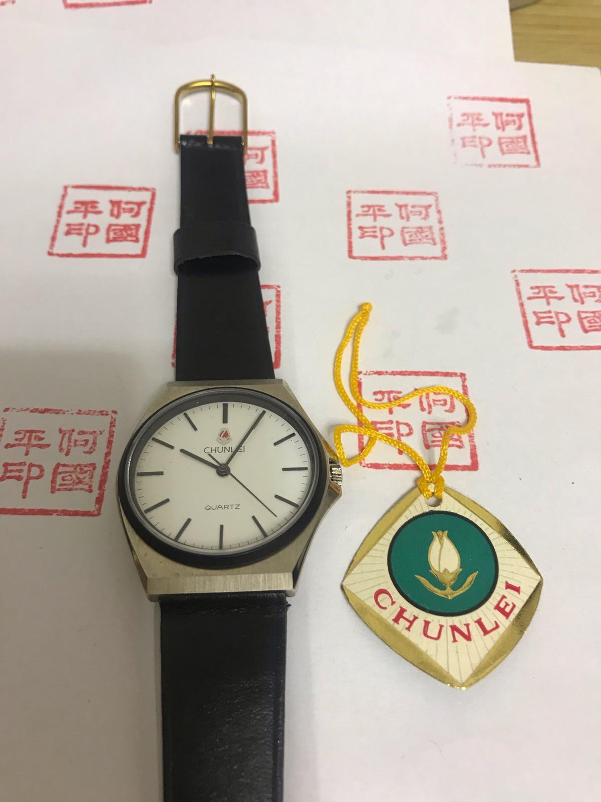 收藏品!复古董经典库存/上海石英牌/手表春蕾/男式