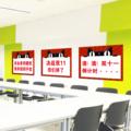双十一电商装饰地贴倒计时职场办公室双11贴纸励志标语墙贴定制