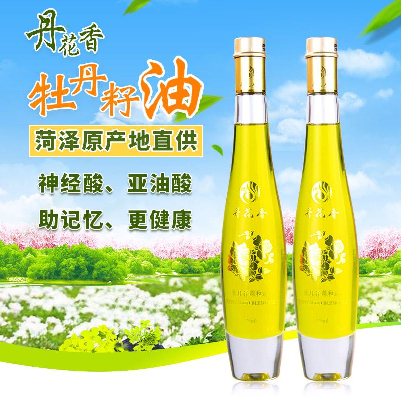 牡丹籽调和油健康食用油植物油山东菏泽特产非橄榄亚麻籽油500ML