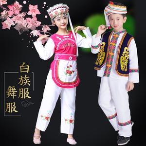 领3元券购买女男童白族演出服装壮族傣族葫芦丝