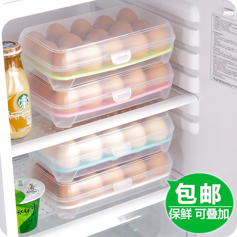鸡蛋盒多层格子塑料冰箱里手提保鲜盒家用食物收纳盒15格装放蛋盒