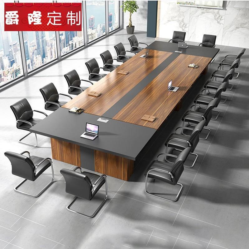 胡桃木双拼色办公室会议桌大型董事会方案讨论桌新人培训桌椅组合