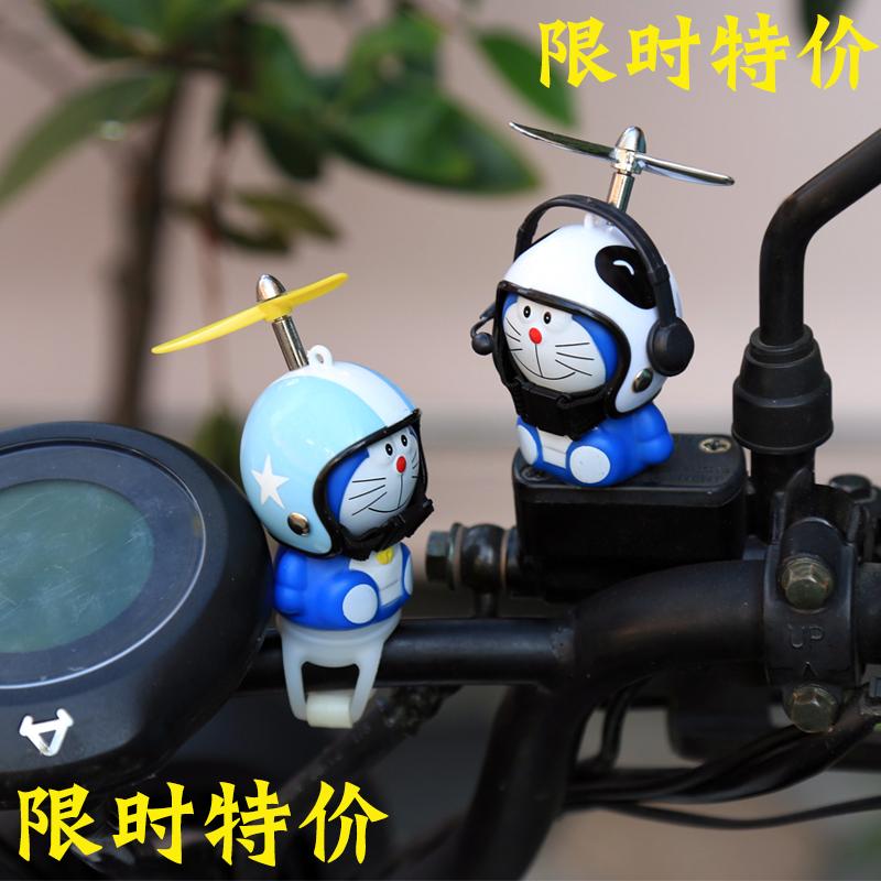 小黄鴨のヘルメット竹トンボの振り子プロペラ電動自転車のバッテリーカーのモーターアクセサリーの個性